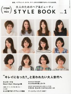 STYLE BOOK(サムネイル)