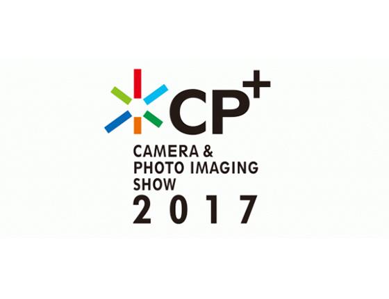 CP+2017