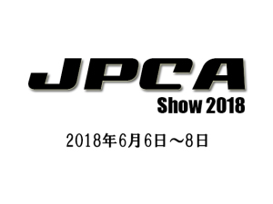 JPCA SHOW