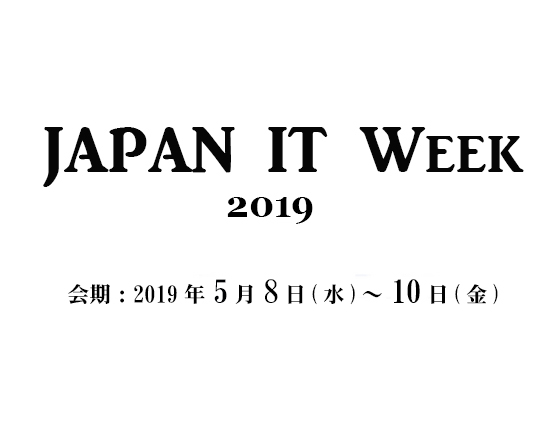 IT WEEK 2019